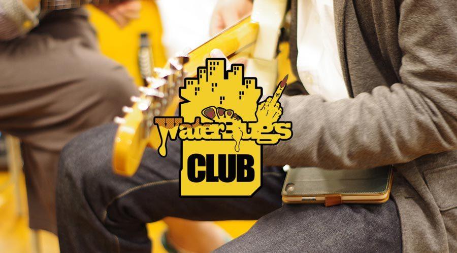 ベース演奏を楽しめるウォーターバグズクラブ